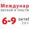 """Семинар Марины Корниловой """"МОДА ИЛИ СТИЛЬ? ИМИДЖ. НОВЫЕ ПРАВИЛА, НОВЫЕ РОЛИ"""""""