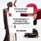 """25 июля 2019 Открытая Встреча с Мариной Корниловой """"Откровенно о профессии Имиджмейкер"""""""